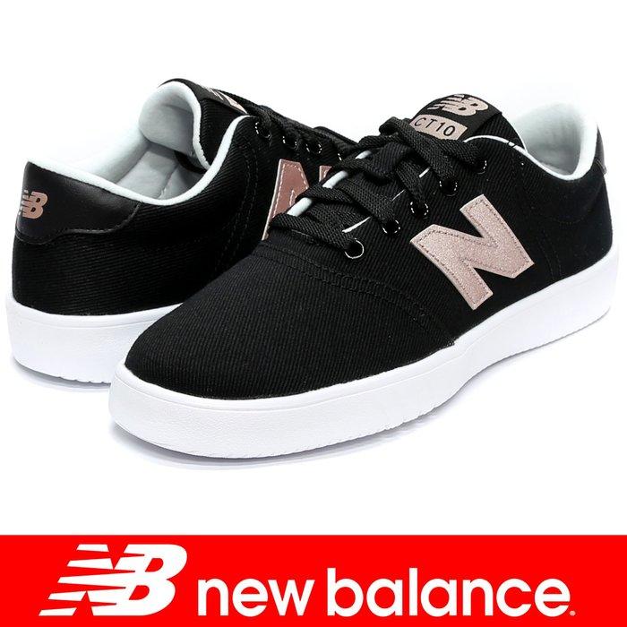 鞋大王New Balance WCT10YNA-B 黑×白 帆布材質3D輕量鞋底休閒運動鞋【免運費,加贈襪子】709NB