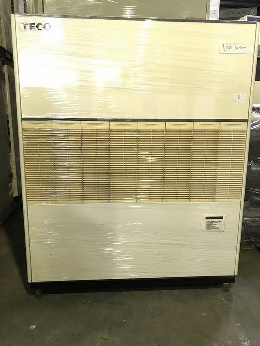 (大台北)中古東元15RT水冷箱型機3φ380V(編號:TE1061204)~冷氣空調拆除回收買賣出租~