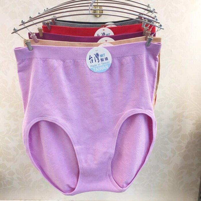 ~啵啵 ~加大高腰內褲 超彈力 加大 內褲 孕婦內褲 媽媽內褲 三角孕婦褲 竹碳內褲 高腰