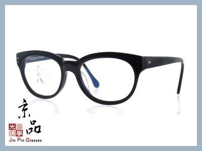 【PORTER】NOAH 14002-02101O 亮黑色框 波特 光學眼鏡 公司貨 JPG 京品眼鏡