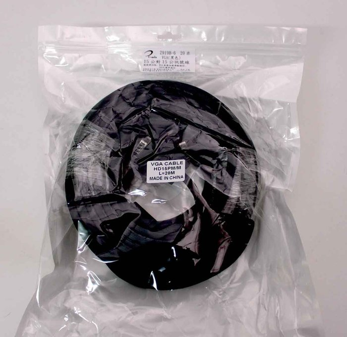 【開心驛站】20米VGA 15PIN 電腦訊號線 UL2919 雙磁環防干擾 全銅+鋁鉑屏蔽3+4公對公