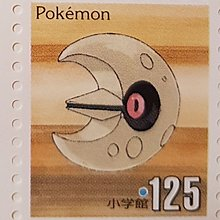Pokemon 紀念郵票 - 月亮石
