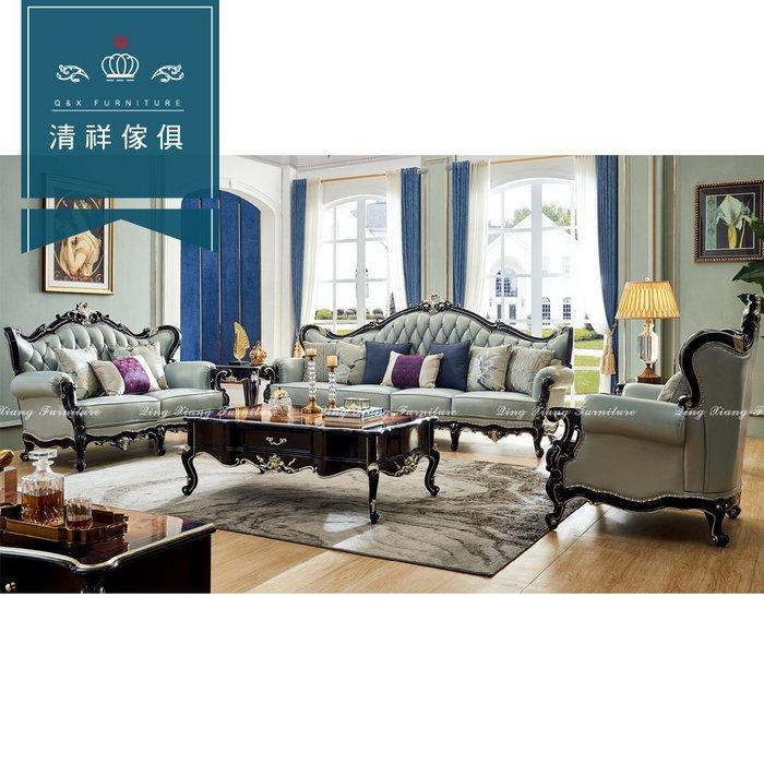 【新竹清祥傢俱】FLS-10LS05-歐式古典單人牛皮沙發 歐式 古典 牛皮 沙發 全實木 新古典 客廳