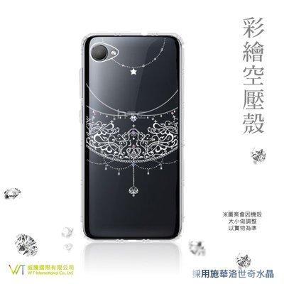 【WT 威騰國際】WT® HTC Desire 12 施華洛世奇水晶 彩繪空壓殼 軟殼 -【愛戀】