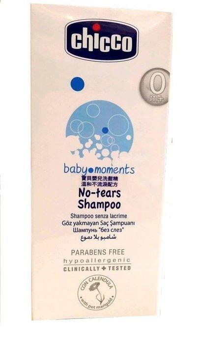 唯可媽媽╭~chicco寶貝嬰兒洗髮精200ml 嬰幼兒清潔用品 寶寶沐浴用品