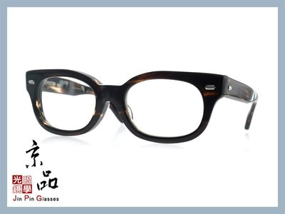京品眼鏡 EFFECTOR 伊菲特 fuzz CO 棕沙沙色 日本手工眼鏡 光學眼鏡 JPG