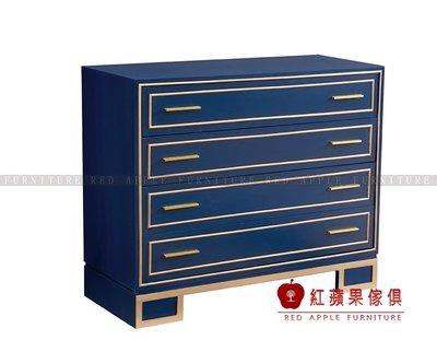[ 紅蘋果傢俱 ] SL252歐式美式系列 多功能櫃 儲物櫃 收納櫃 櫃子 數千坪展示