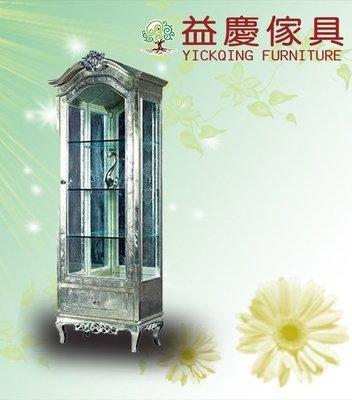 【大熊傢俱】 新銀狐 CT0417 酒櫃 新古典 高櫃 置物櫃  單門酒櫃 收納櫃