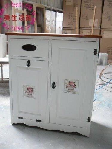 美生活館-- 全實木磁磚--凱撒 雙色 單抽雙門垃圾桶面紙收納功能櫃