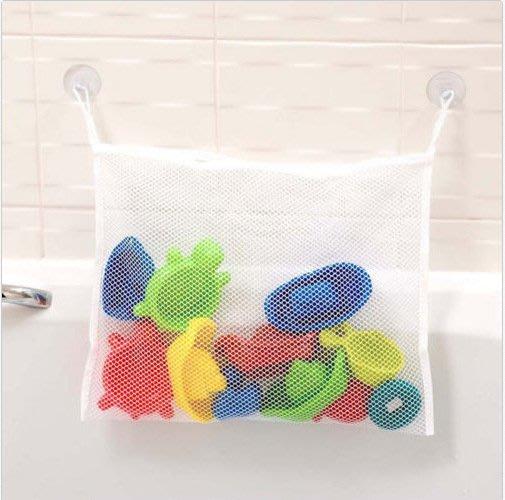 小孩 兒童洗澡戲水玩具收納袋 寶寶網眼玩具收納網袋 吸盤掛袋 浴室掛袋 洗澡玩具 玩具包