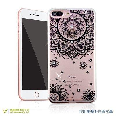 【WT 威騰國際】WT® iPhone8 / iPhone8 Plus 施華洛世奇水晶 奢華 彩鑽保護殼 -【蕾絲迷情】
