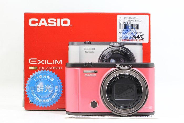 【高雄青蘋果3C】Casio EX-ZR3500 EX-ZR-3500 粉 二手相機 數位相機 公司貨 #23566