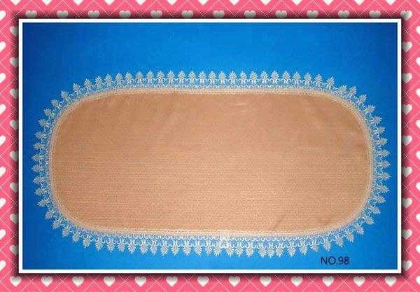 妮可之家~雅提45~90橢圓桌墊~ #橢圓桌巾#桌布#小茶几桌巾#花瓶墊#音響巾#盤墊#客