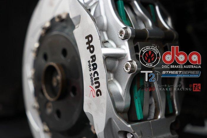 ㊣進口澳洲國家認證 dba 355x32 T2 專用對應AP PRO-R CP9660 六活塞卡鉗 歡迎詢問 / 制動改