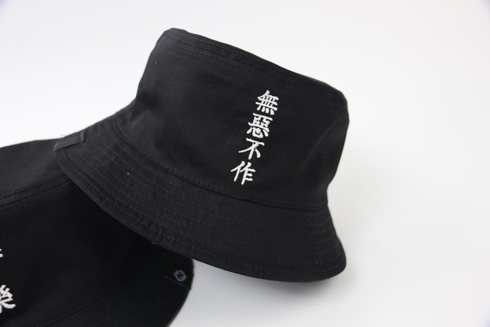 950a8e9ae24 ... 日差  雙面漁夫帽STUSSY BUCKET HAT SUPREME KENZO HUF STAMPD 男女 ...