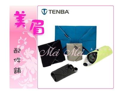 美眉配件 天霸 Tenba Tools 20英吋 Protective Wrap 包覆保護墊  百褶布 包布 內襯