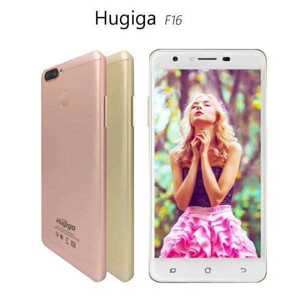 【今日特價/4G+3G雙卡/4+64G/5.5吋指紋辨識八核心手機】Hugiga F16/1600萬/ mygsguy