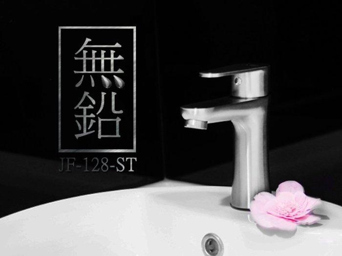 【安心整合】JF-128-ST 不銹鋼 面盆龍頭 陶瓷閥芯 台灣翰優 健康無鉛 含配件 洗臉盆 馬桶 乾濕分離