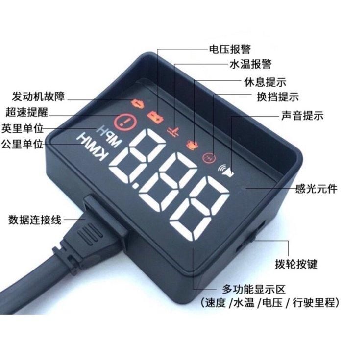 A100S A100 抬頭顯示器 一體式遮光罩 OBD2  HUD OBDII 抬頭顯示器 測車速 水溫 電壓 里程