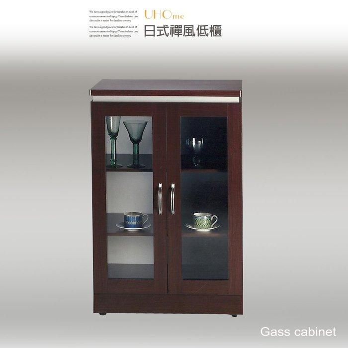 【UHO】ZM- 日式禪風 展示矮櫃  低櫃 ※自己組合搭配 免運費