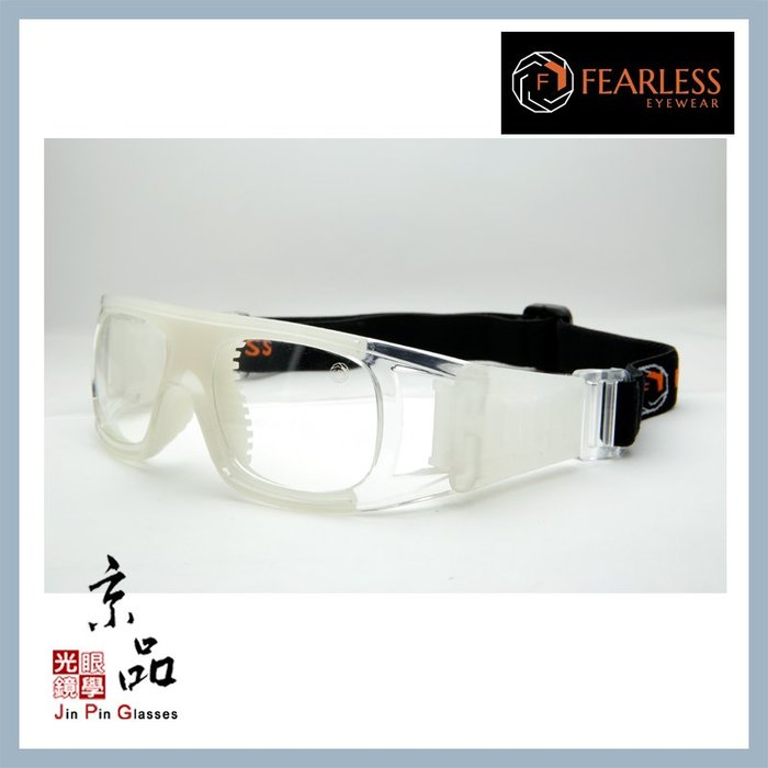 【FEARLESS】KOBE 08 透水晶 運動眼鏡 可配度數用 耐撞 籃球眼鏡 生存 極限運動 JPG 京品眼鏡