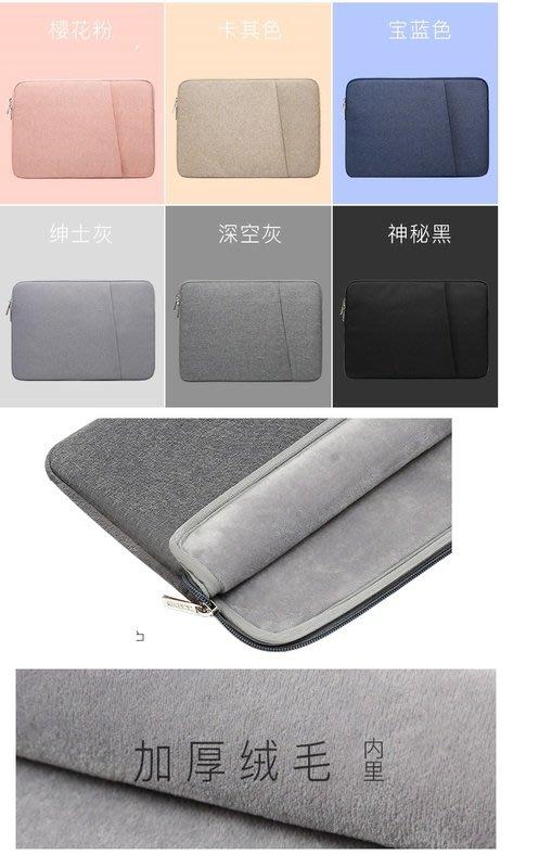 KINGCASE (現貨) ThinkPad X1 Carbon 2017 送電源包加厚保護包保護套