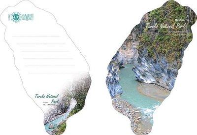 台灣風景明信片-花蓮 太魯閣印地安岩  T1-110307