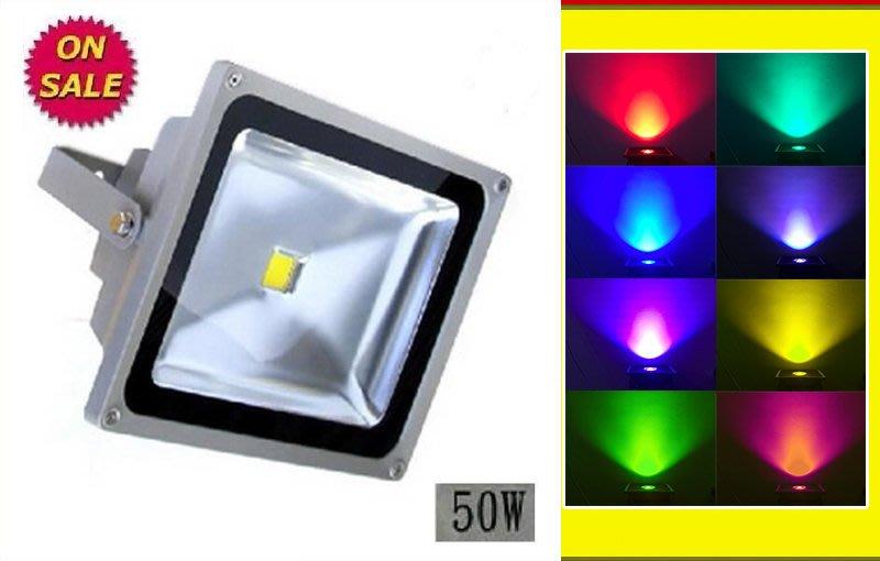 LED投射燈 招牌燈 庭院燈 50W RGB 七彩 舞台燈~商空照明*
