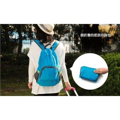 便攜 超大容量 可折疊 收納包 雙肩包 背包 旅遊/出國/自由行/日本 多功能 收納袋 旅行包【歐比康】