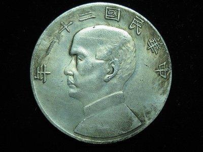【 金王記拍寶網 】T1667  中華...