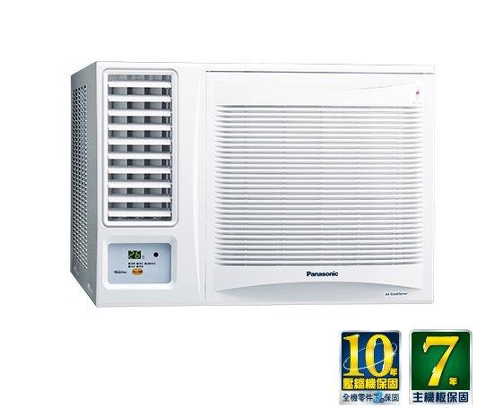 Panasonic國際牌 11-12坪 窗型定頻冷氣 左吹 CW-N68SL2