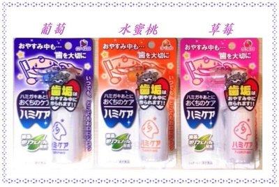 【寶寶王國】日本製 阿卡將 防蛀 潔牙噴霧 1歲6個月以上使用