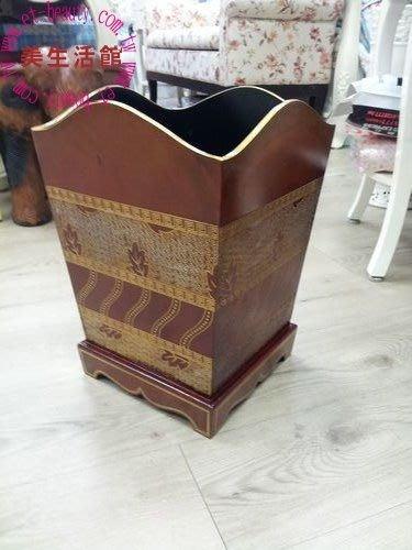 OUTLET限量低價出清英式古典 復古 置物桶 紙屑桶 垃圾桶 收納桶--店面居家民宿--B 款