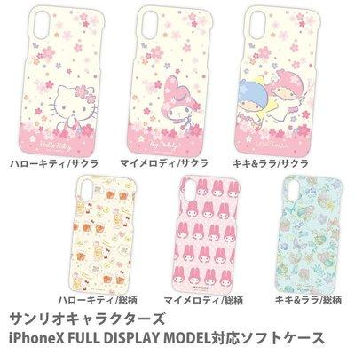 尼德斯Nydus 日本正版 三麗鷗 Kitty 美樂蒂 雙子星 TPU軟殼 手機殼 櫻花款 iPhone X