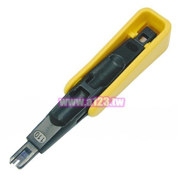 【含稅】Octopus 電信端子板壓線器 HT-304 (513.30400) 網路壓線鉗 壓接鉗 壓著鉗
