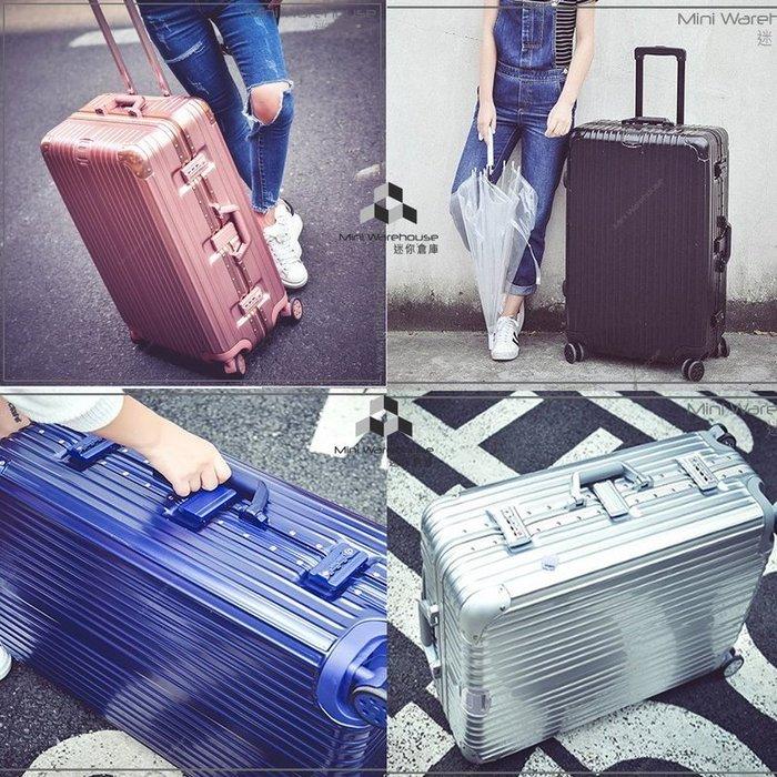 【免運!買一送四】多色可選! 鋁框行李箱/登機箱/鋁合金,四輪360度輪,海關鎖,多種尺寸>29吋下標區