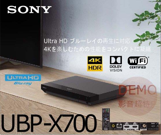 ㊑DEMO影音超特店㍿台灣SONY UBP-X700  4K HDR BD 藍光播放機 UBP-X800