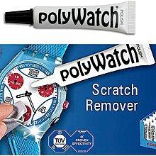出售 修錶工具 德國 專業 polywatch 打磨膏 Rolex Omega 手錶 錶蓋劃痕 亞膠力膠錶面盤 修複膏