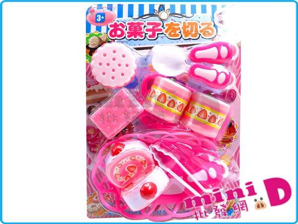 (日版)和果子切切看   扮家家酒 切切看 餅乾 蛋糕 角色扮演 禮物 玩具批發【miniD】[7014199006]