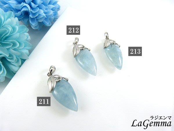 ☆寶峻鹽燈☆特價~原價3920元, 清雅淡藍色 海藍寶墜飾 水滴形  半透明的藍色寶石