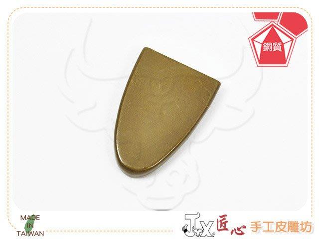 ☆ 匠心手工皮雕坊 ☆ 2.0cm銅質皮帶劍尾(銅)(IA20528611) /皮革 拼布 束耳 束環 皮帶扣