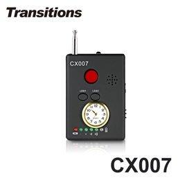 【皓翔防身館】全視線 CX007 多功能反偷拍/監聽偵測器