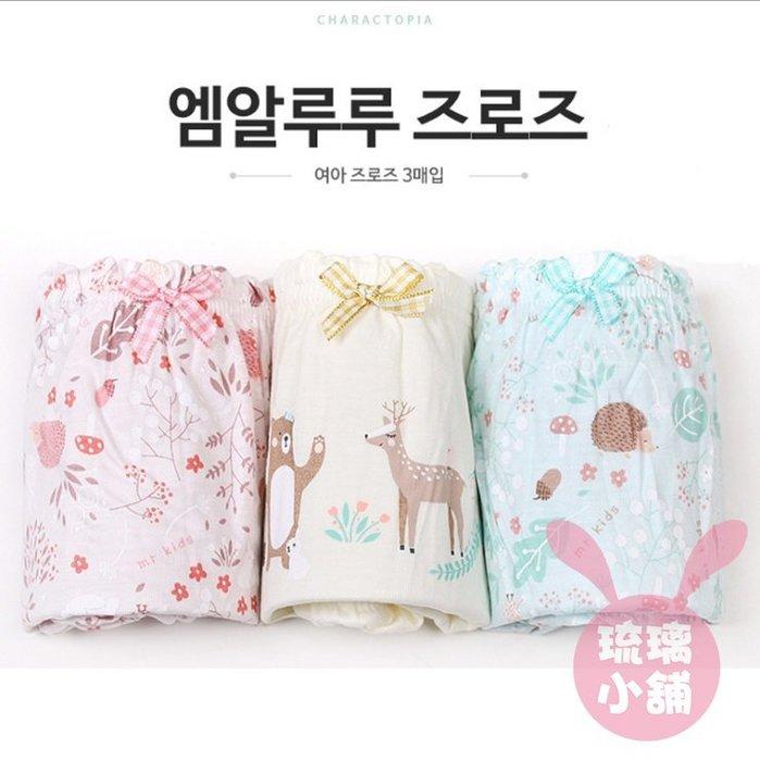 《琉璃的雜貨小舖》韓國 森林小動物 女童四角內褲三件組