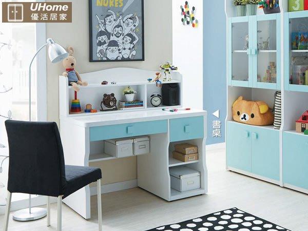 【UHO】 巴比倫3.7尺書桌(含上架) 免運費 HO18-825-5-6