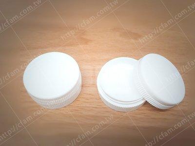 【好鄰居】藥膏盒 5g/直徑x高3 x1.5 cm 白/個 量大另有優惠 藥膏盒 塑膠盒 塑料小盒子 藥膏分裝盒