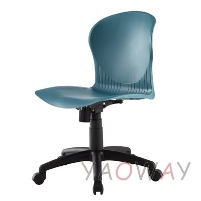 【耀偉】 SA111大可樂椅 (堆疊椅/會議椅/洽談椅)@台灣製造