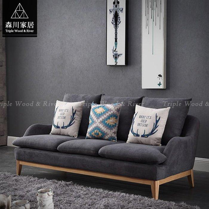 《森川家居》NLS-19LS04-北歐現代設計布藝雙人沙發 現代餐廳民宿/餐椅收納設計/美式LOFT品東西IKEA