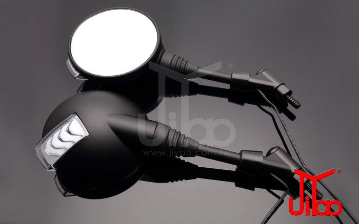 【吉燿部屋】JY002-M 白光(光學藍鏡) 機車 LED後照鏡 方向燈 定位燈(光陽 三陽山葉 G6 T2 野狼)