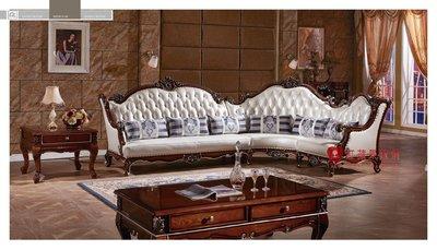 [紅蘋果傢俱] HT-916 新古典系列 轉角沙發 歐式 沙發 法式 皮沙發 實木雕刻 奢華沙發