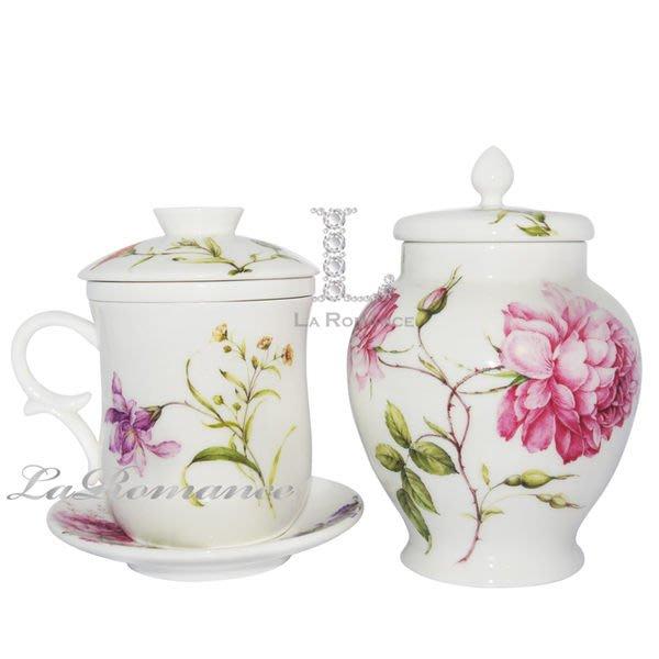 【芮洛蔓 La Romance】帝凡內系列薔薇花園隔杯茶罐組 / 茶葉罐 / 下午茶組 / 花茶組